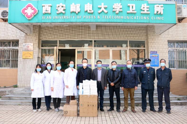 【众志成城防控疫情】邮电技术公司向学校捐赠一批防疫物资