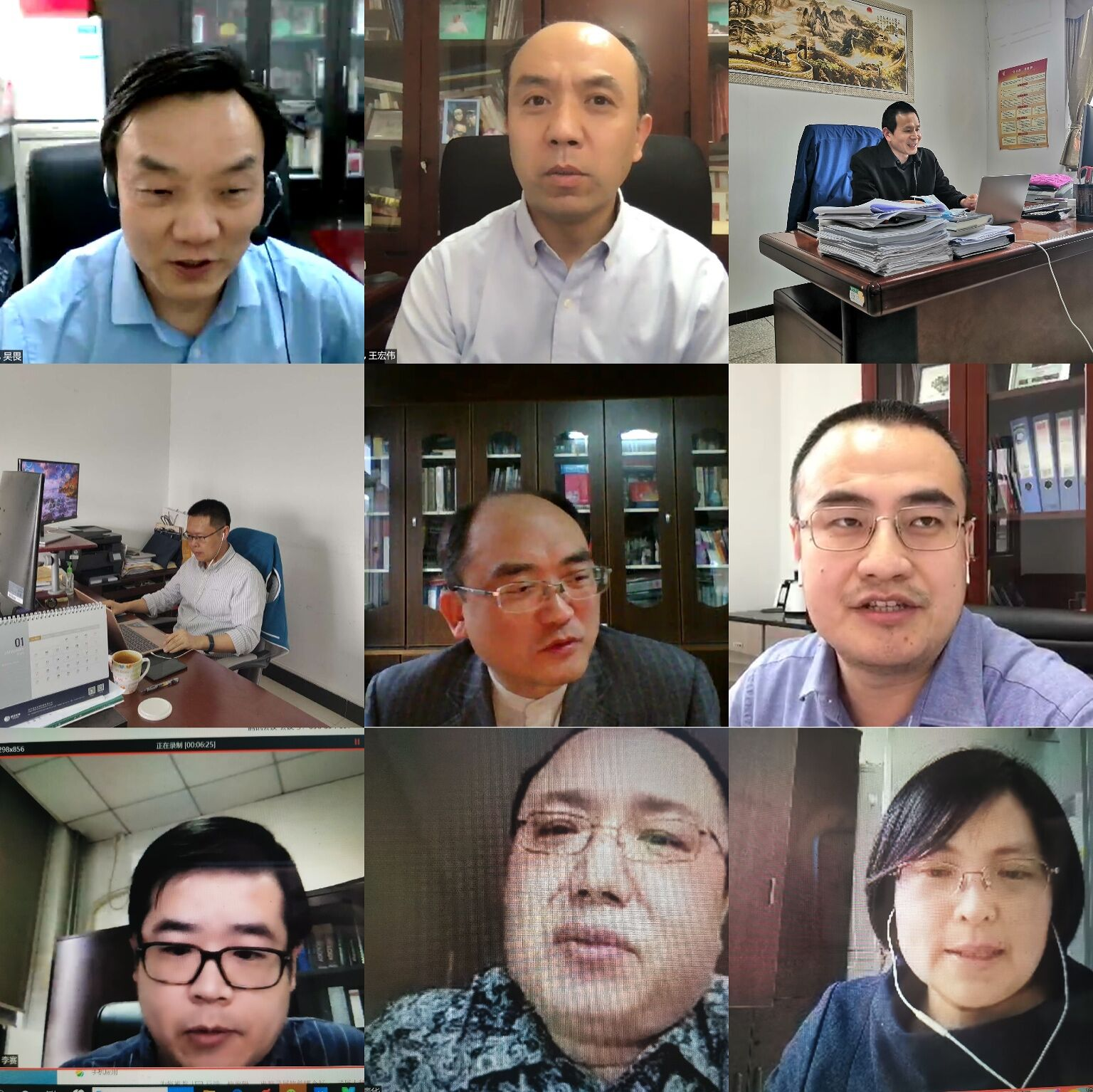 清华-华农生命学院联合开展线上组织生活会