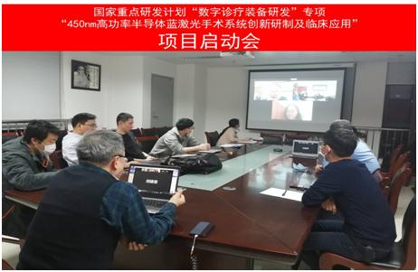计算机学院潘晓英教授参加国家重点研发计划项目线上启动研讨会