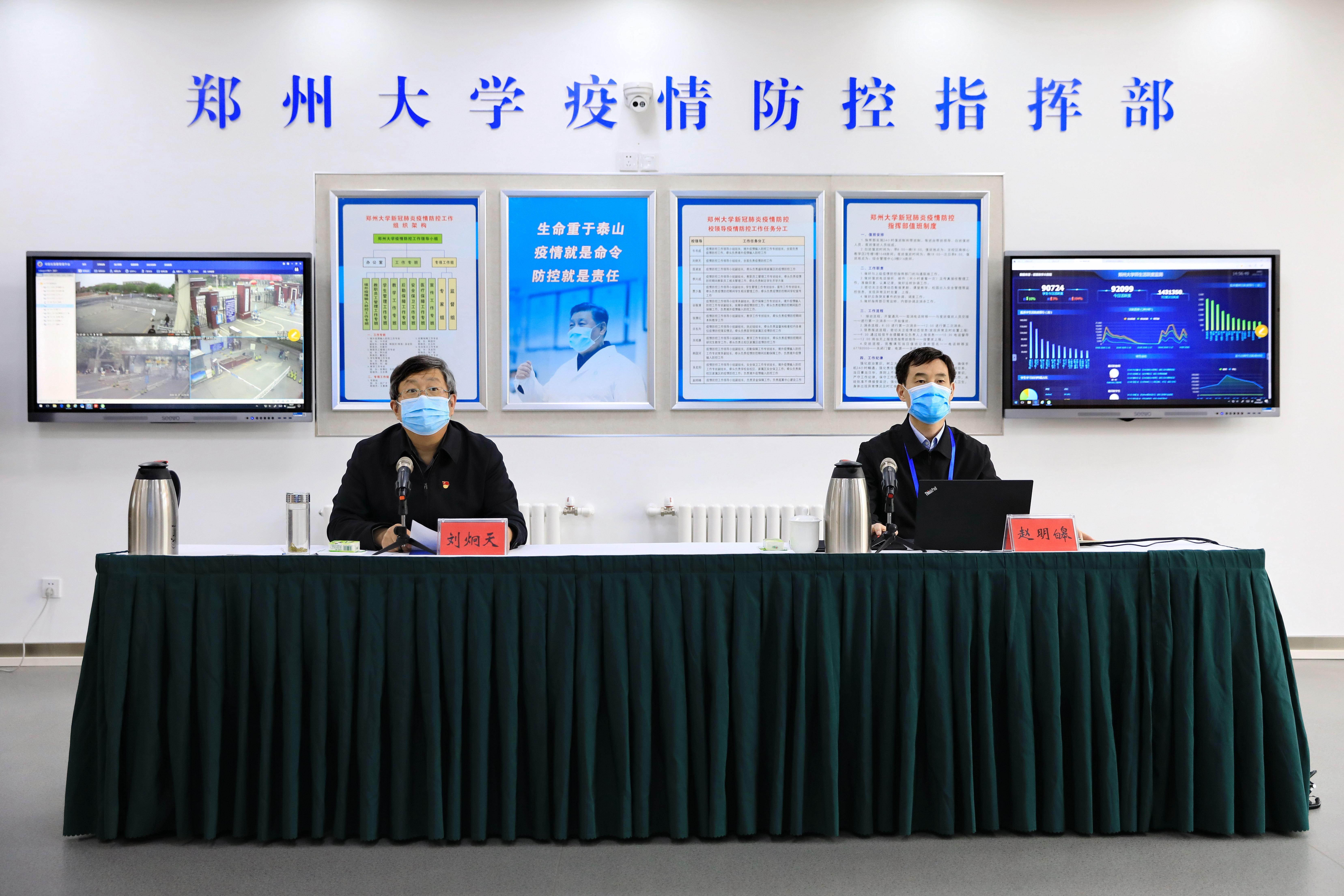 郑州大学召开2020年财务工作会议(图)