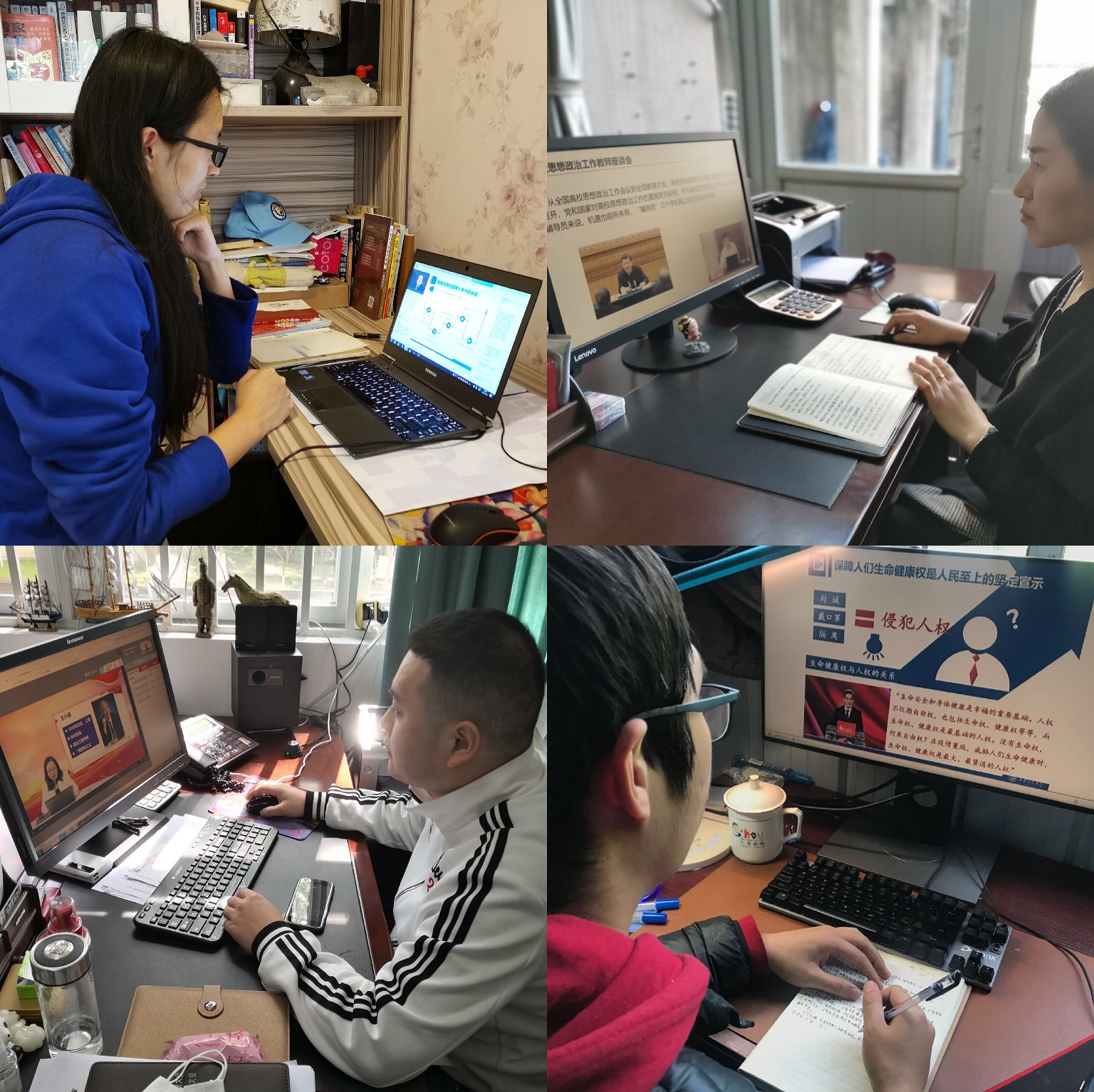 百余名辅导员参加全国高校辅导员网络培训