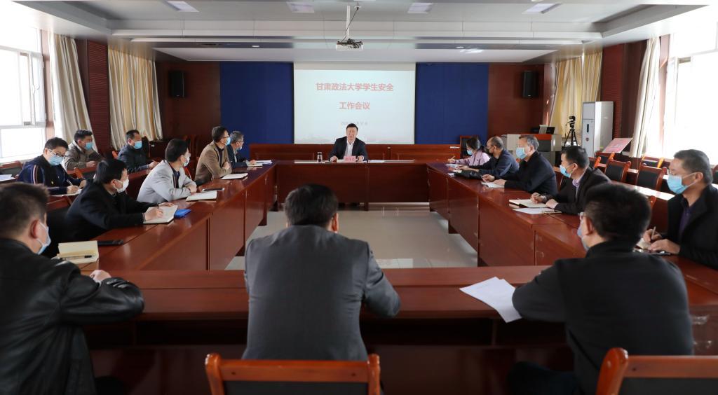 学校召开学生安全工作会议