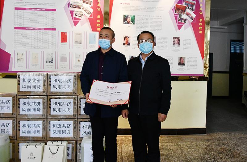 【防控新冠病毒肺炎疫情】中铁建工集团有限公司西北分公司向我校捐赠抗疫物资