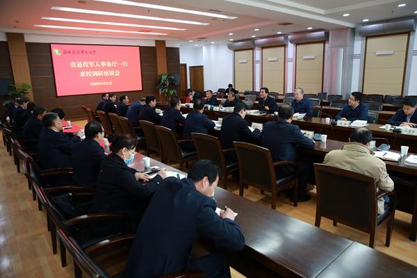 我校教育培训将助力陕西退役军人就业创业