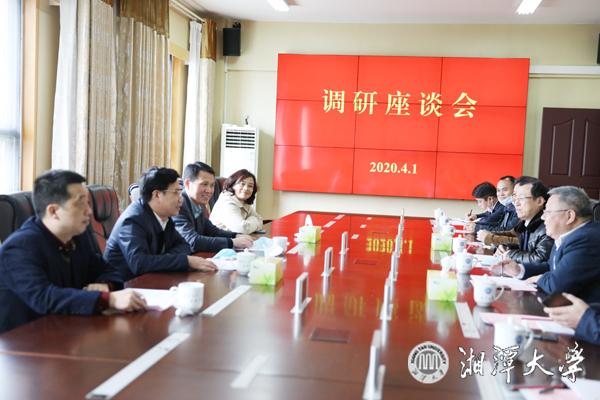 省教育厅副厅长王仁祥来我校调研疫情防控和开学准备工作