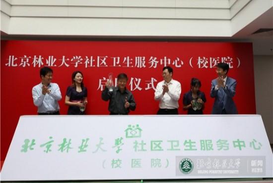 北林大抓好10项民生工程着力提升师生幸福感获得感