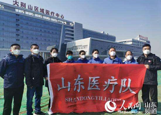 """涓流汇大海,感恩""""逆行者""""中国海大人向奋战在抗疫一线的医护人员致敬"""