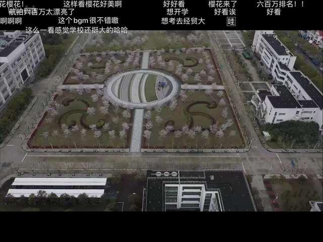 上海对外经贸大学官方哔哩哔哩平台上线开展首次直播