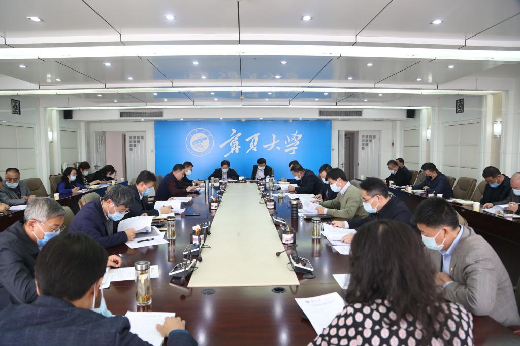 【众志成城共克时艰】学校召开新冠肺炎疫情防控工作领导小组会议