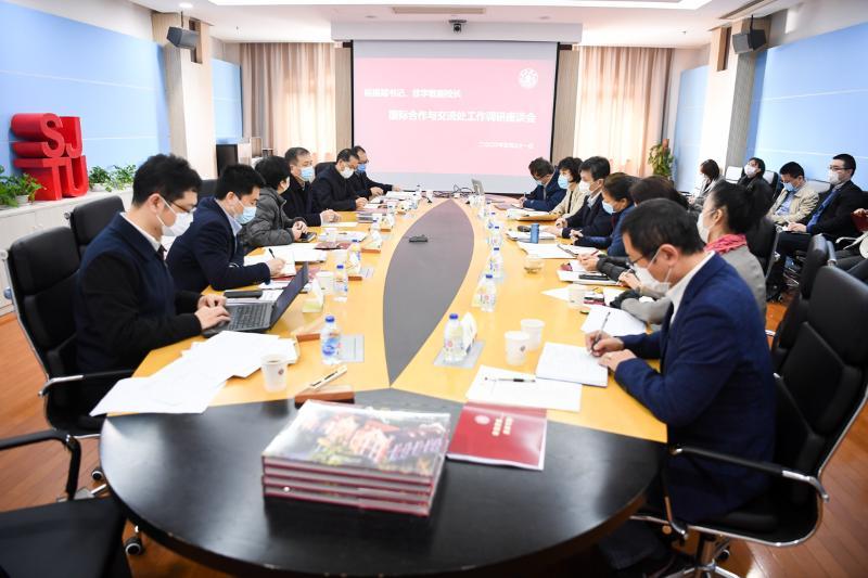 校党委书记杨振斌调研学校国际合作与交流工作