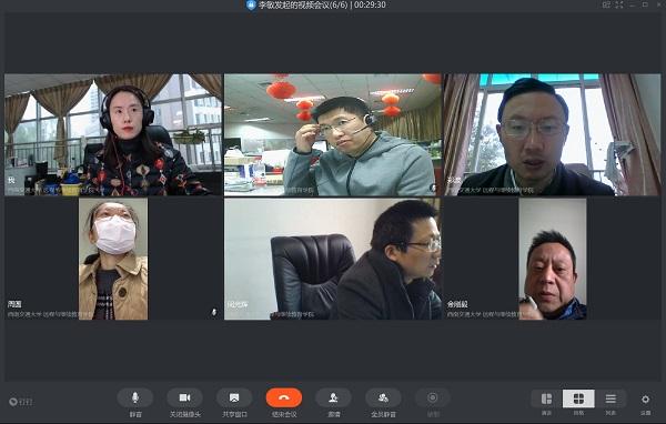 远程与继续教育学院党总支召开第一次支部书记视频会议