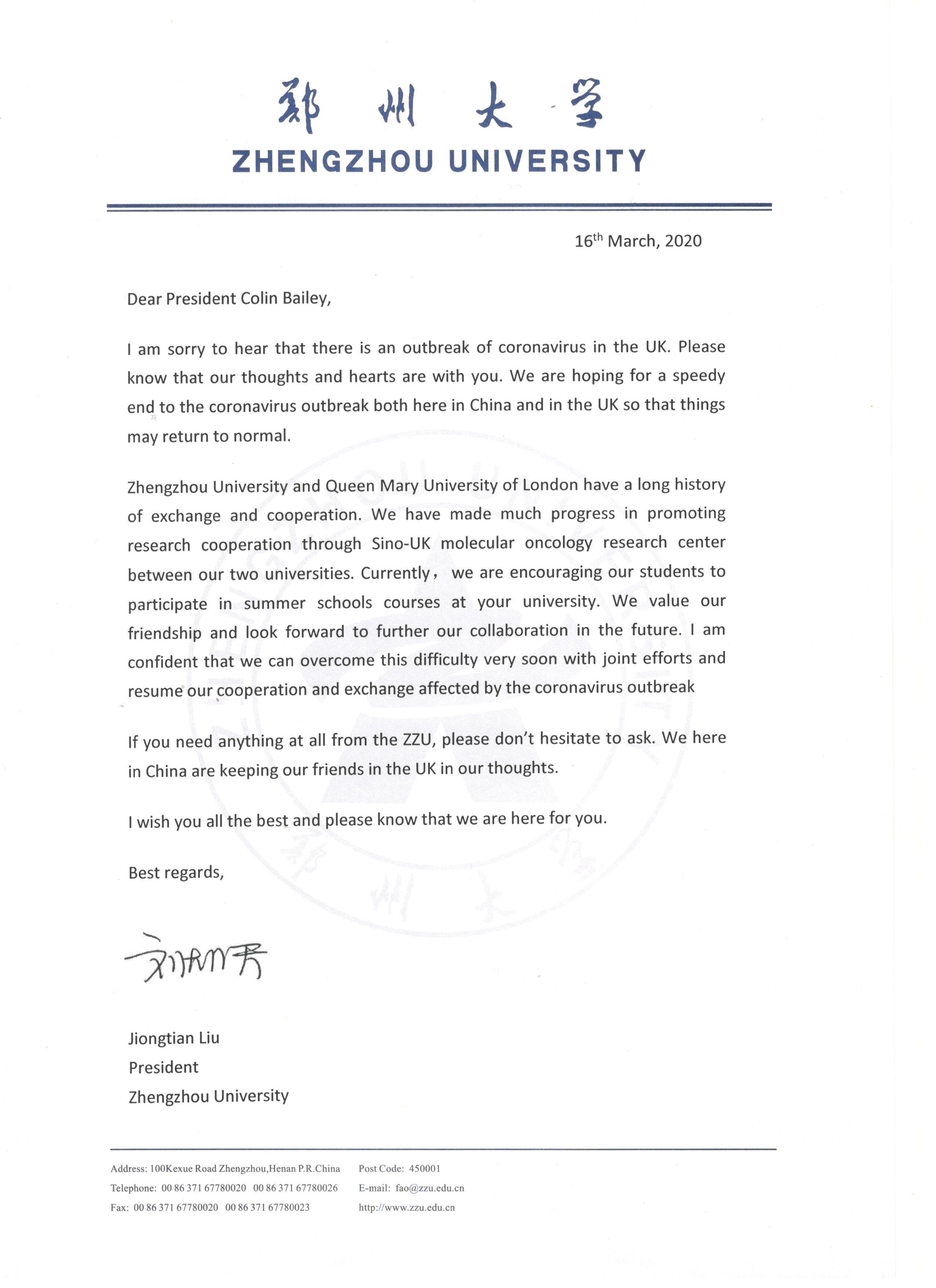 郑州大学向海外合作院校及机构致疫情慰问信(图)