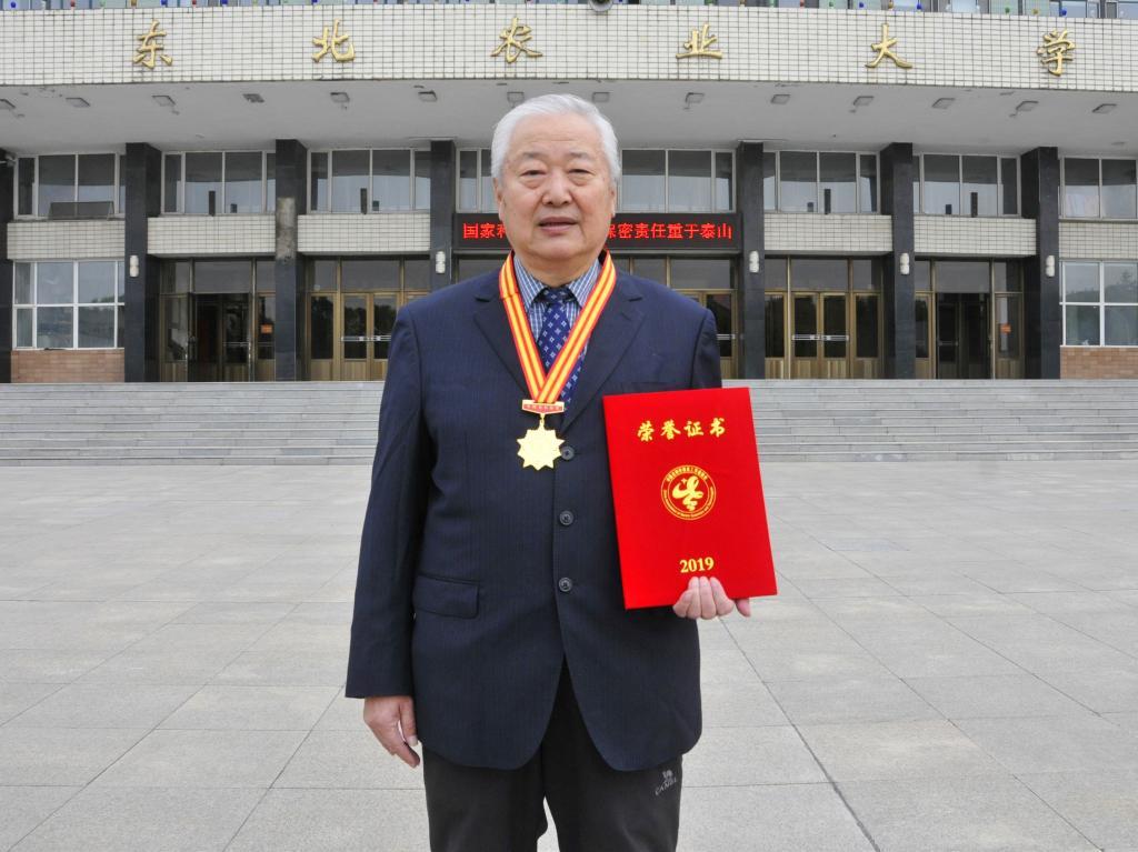 陈伊里教授荣获2019年度中国老科学技术工作者协会奖