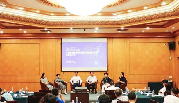 我校设计学院沈雷教授团队主编的中国校服白皮书在京发布