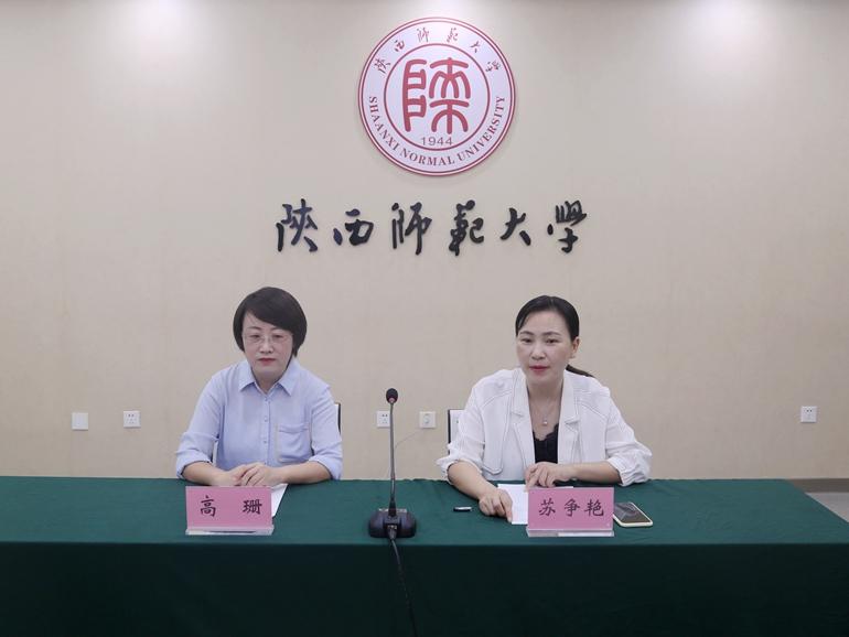 陕西省乡村非师范类新教师入职培训项目小学语文班在我院开班