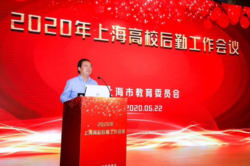 2020年上海市教育系统防汛防台应急演练暨高校后勤工作会议在我校举行[图文]