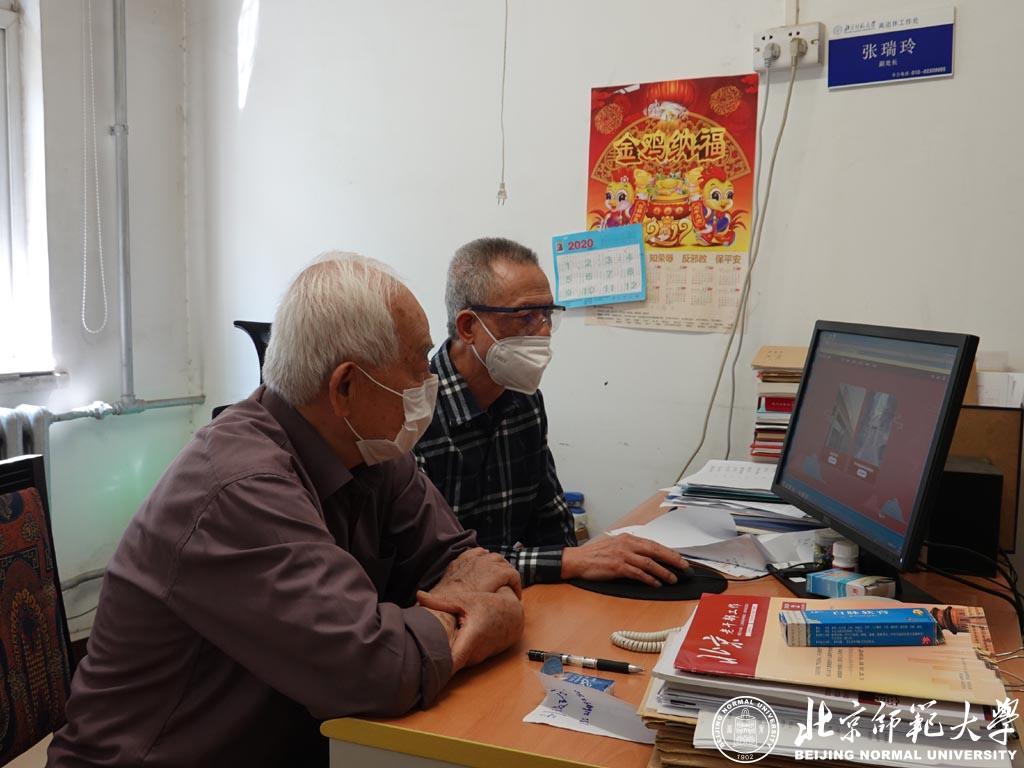 北京师范大学离退休教职工线上参观香山革命纪念馆