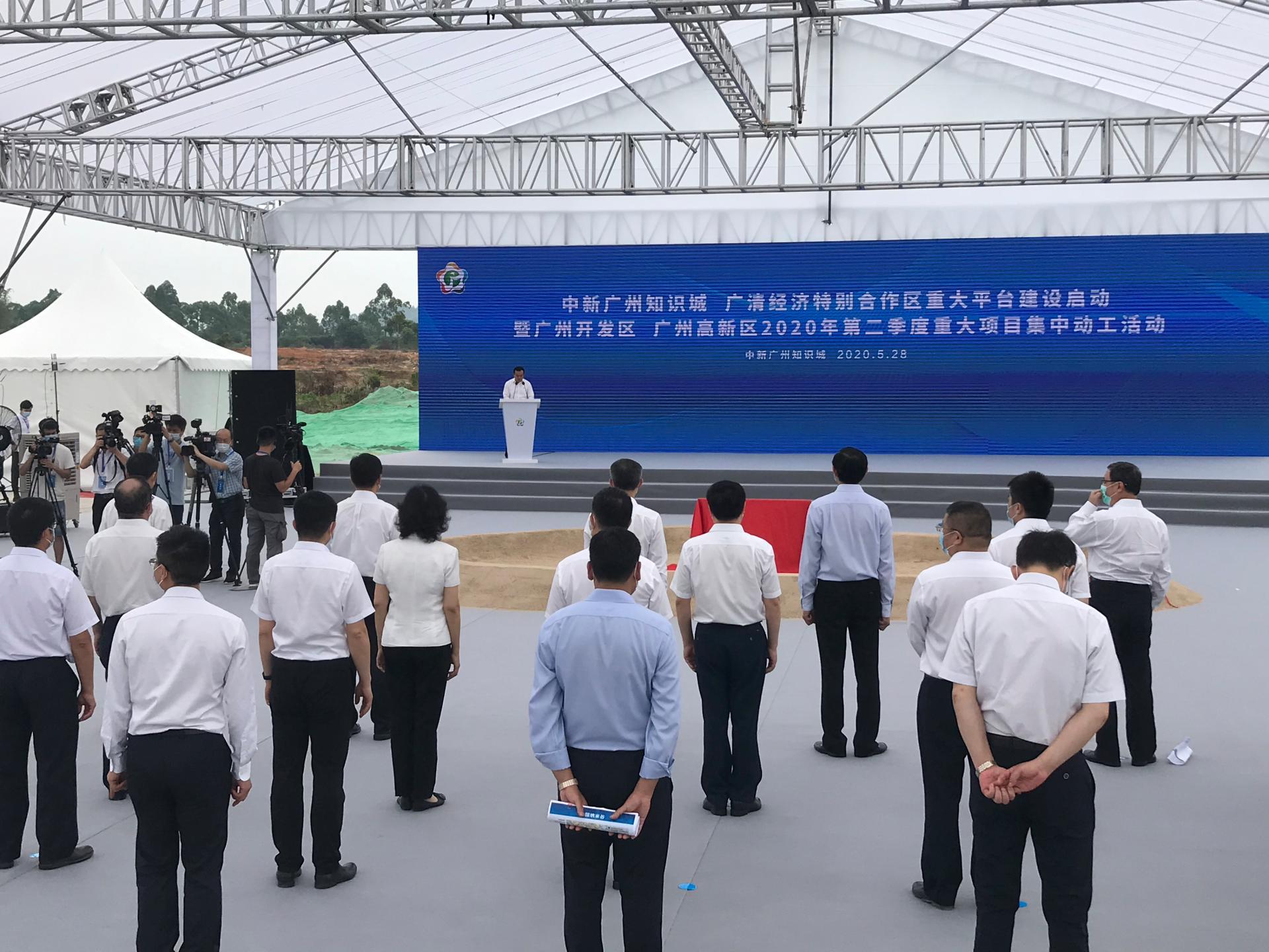 广州大学黄埔研究院/研究生院正式启动建设