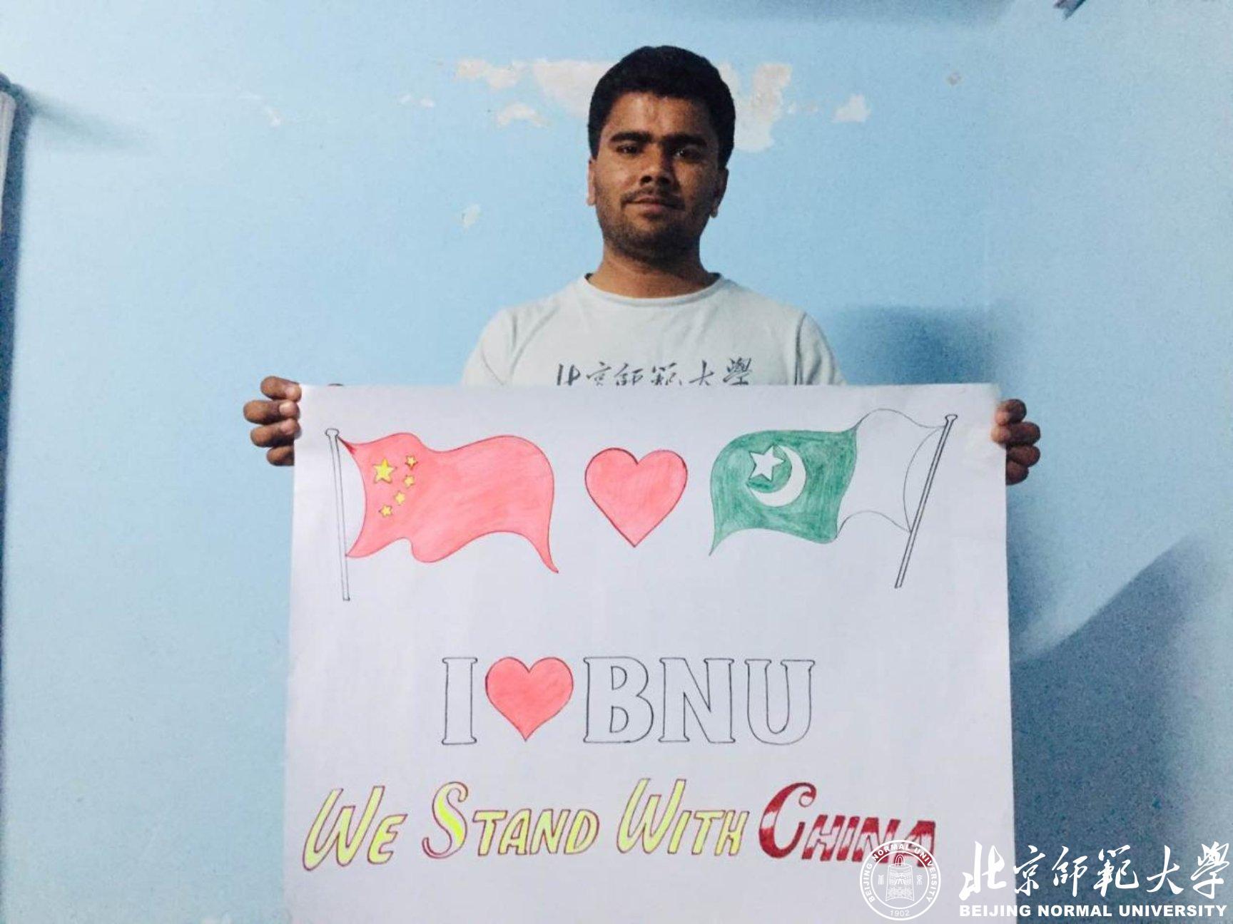 一带一路学院留学生热议习总书记给北科大巴基斯坦留学生回信精神