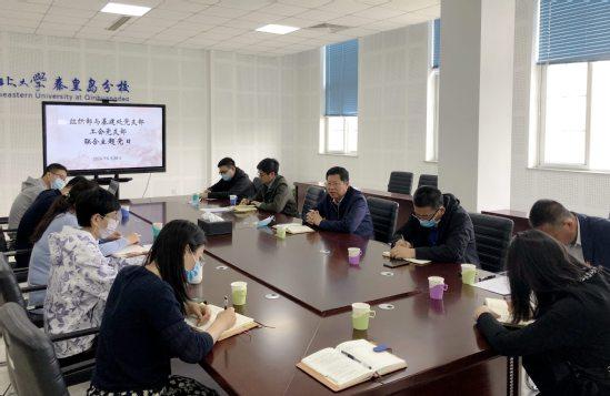 孙正林参加所在党支部联合主题党日活动