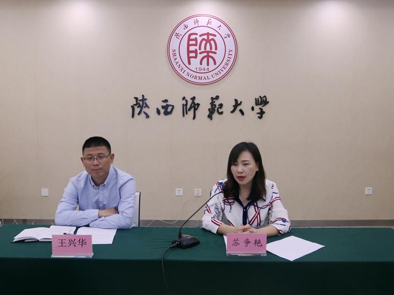 陕西省高中教师省级脱产研修培训项目在我院开班