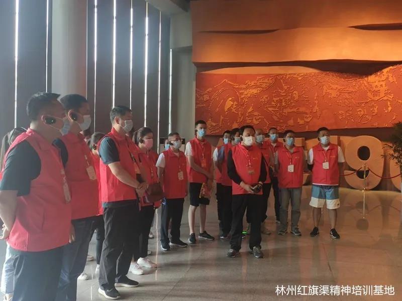 青海省海南州贵德县市场监督管理局红旗渠精神培训班