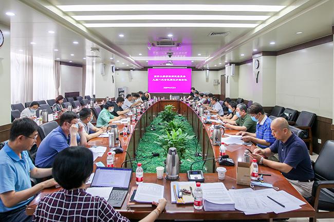 南开大学学位评定委员会九届八次会议召开分组会议