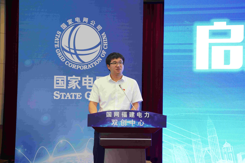 王心晨副校长参加国网福建电力双创中心启动暨合作签字仪式