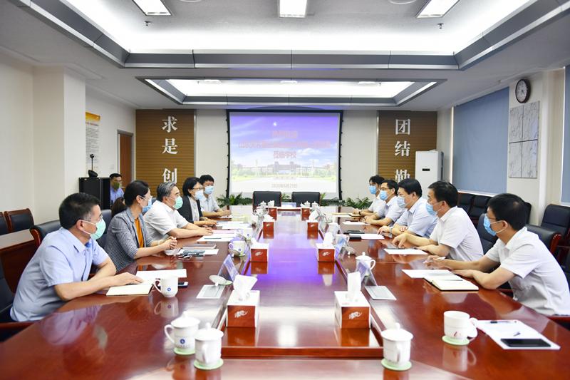 山东科技大学与天齐置业集团签订战略合作协议