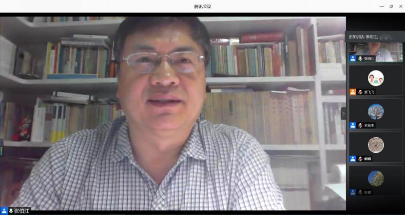 """《文学评论》执行主编张伯江研究员做客""""主编系列学术讲座""""第3讲"""