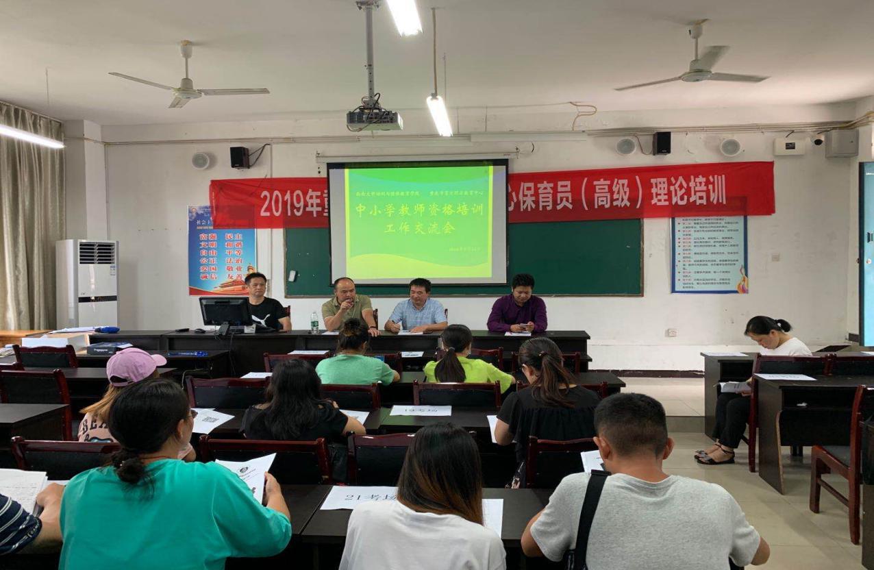 学院到重庆市育才职业教育中心进行工作交流