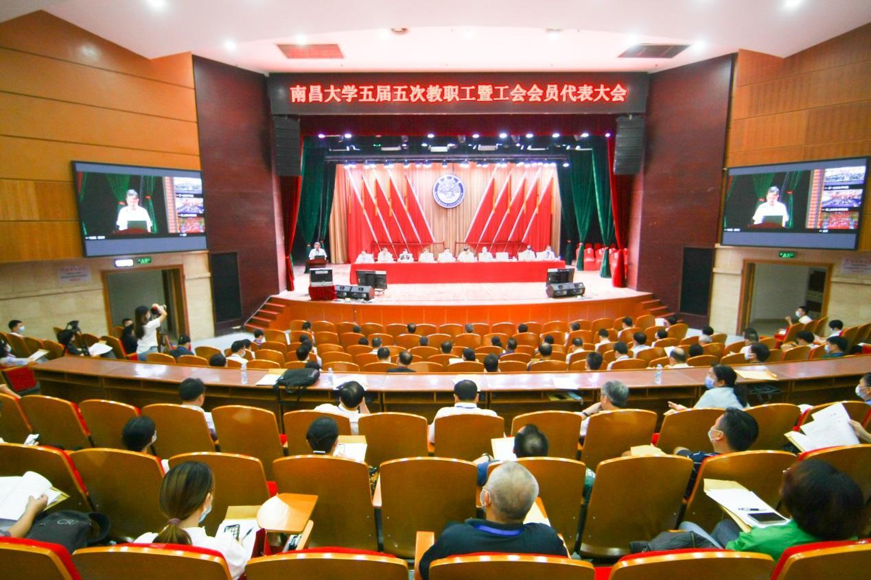 学校召开五届五次教职工暨工会会员代表大会
