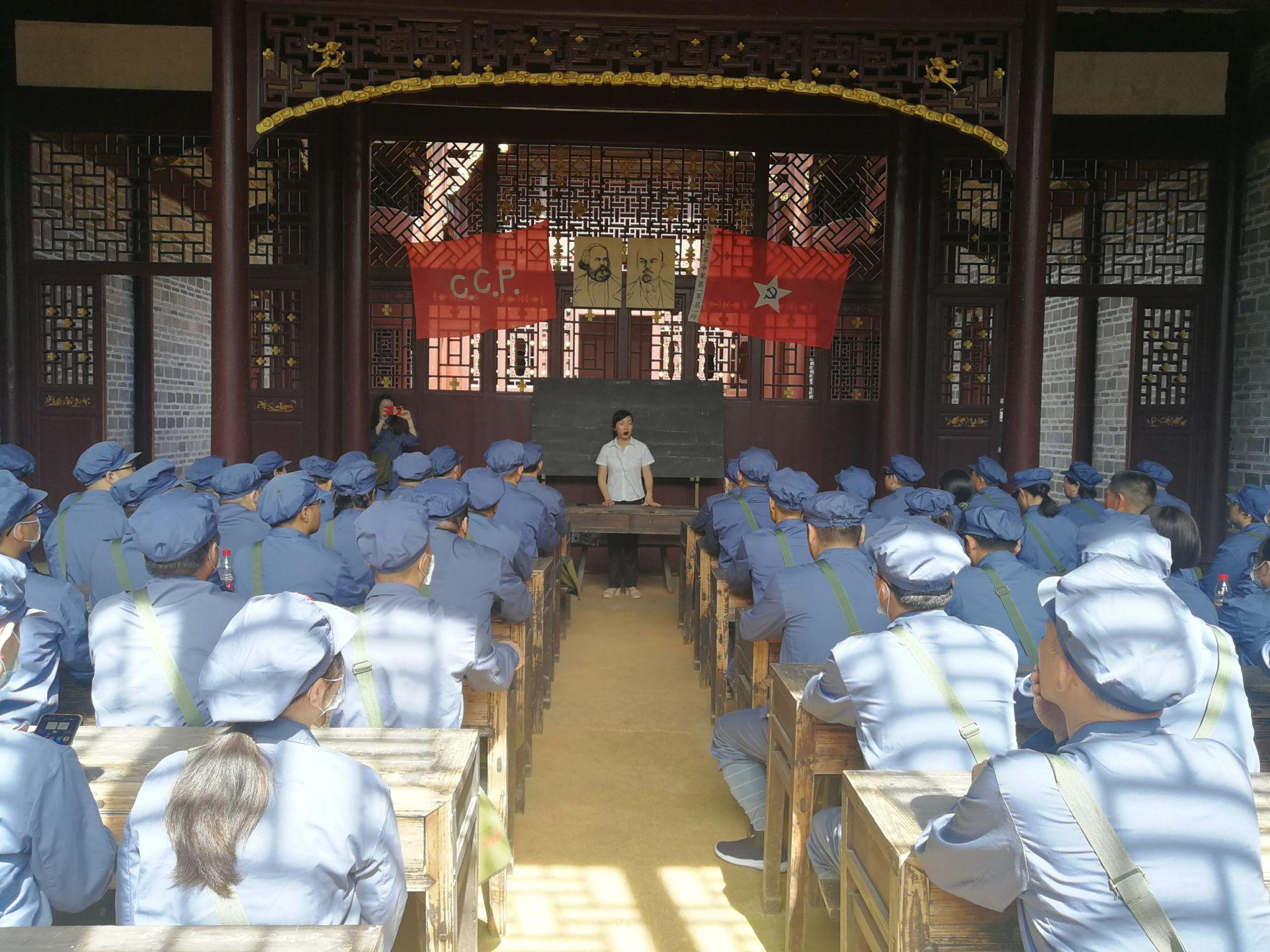 中共合肥经济技术开发区非公企业基层党组织书记党性教育专题培训班