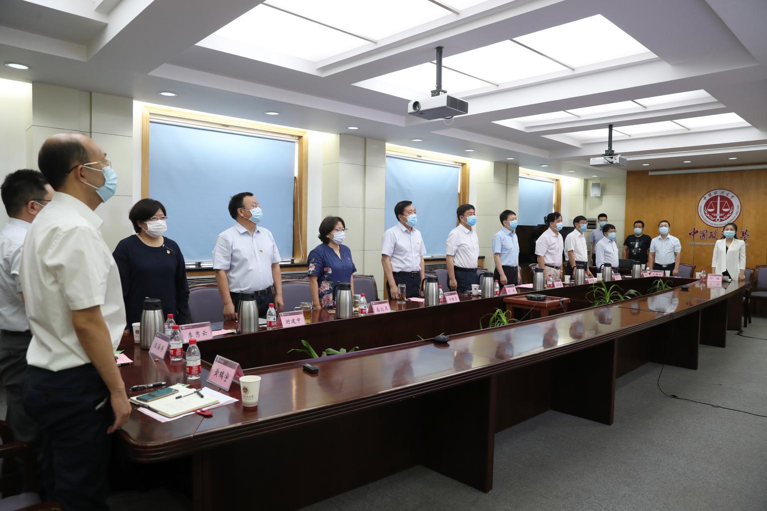 中国政法大学举行庆祝建党99周年大会
