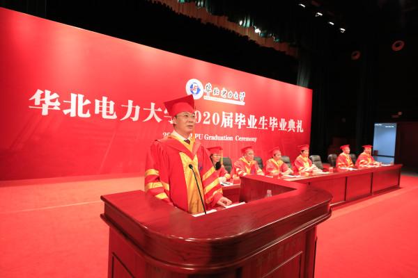 让真善美的力量充盈人生之旅——杨勇平在2020届毕业典礼暨学位授予仪式上的讲话