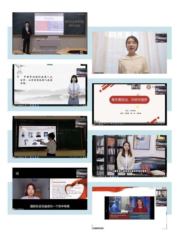 长安大学第二届思政公开课讲课大赛决赛举行