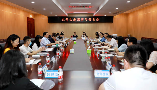 经济学院与萧山区国有经济研究会合作开展第二期暑期大学生实习