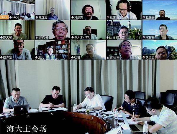 """""""海洋科学发展战略研究:2021-2035""""项目专家组会议召开"""