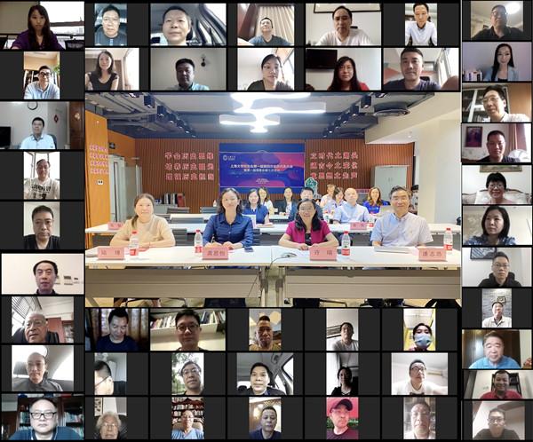 上海大学校友会第一届第四次会员代表大会暨第一届理事会第七次会议举行
