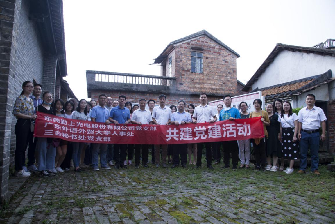 两部门联合开展庆祝建党99周年主题党日活动