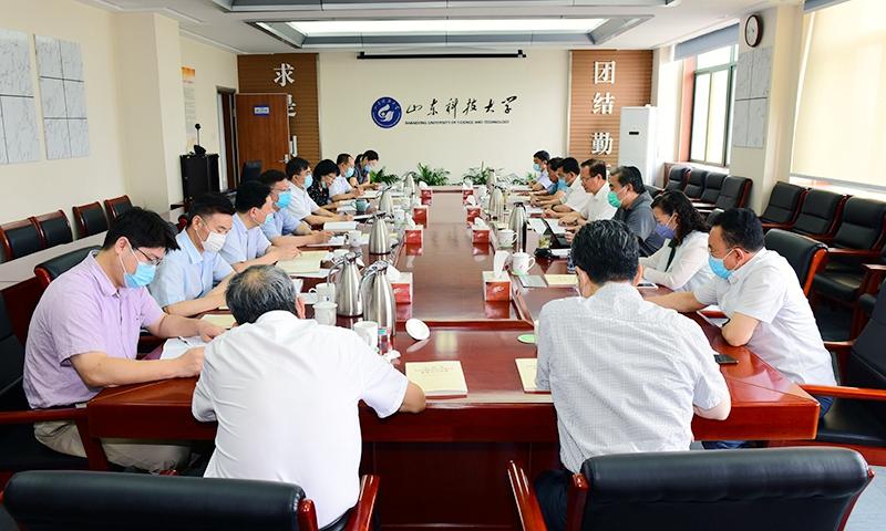 山东科技大学党委理论学习中心组进行2020年第十一次集体学习
