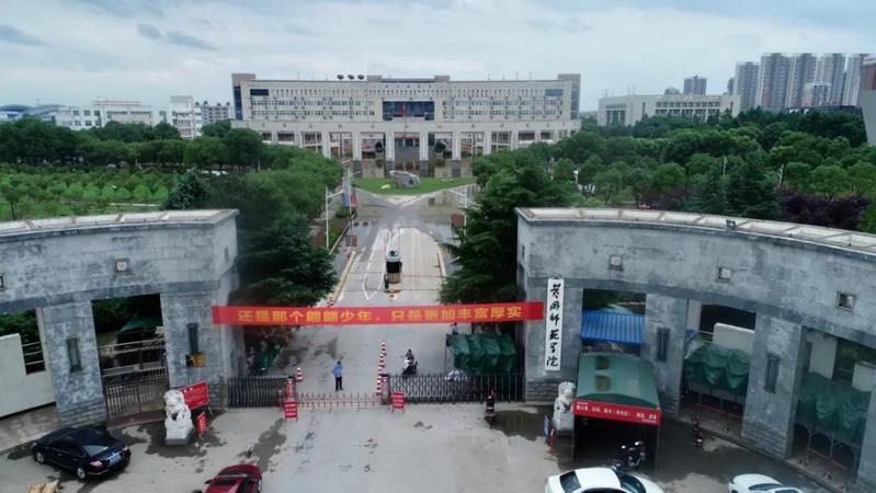 黄师校园抢险排涝大会战(三)