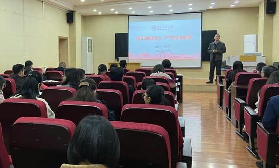 西北师大纪委领导为教师讲廉政教育专题党课