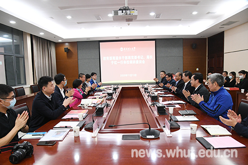 教育部离退休干部局党委书记、局长于虹一行来校调研座谈