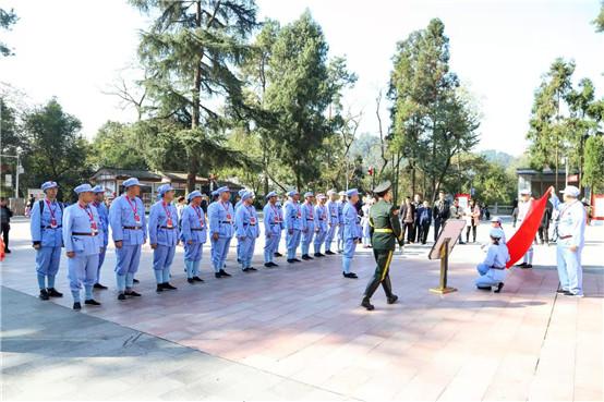 """第1118期:内蒙古乌海市退役军人事务系统""""不忘初心、牢记使命""""干部培训班"""