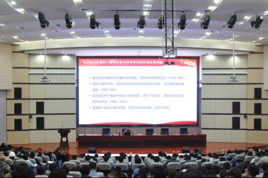 省委宣讲团成员罗若愚赴我校宣讲党的十九届五中全会精神