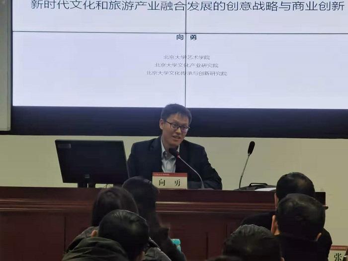 泽州县宣传思想文化战线干部能力提升专题培训班在人民大学举办