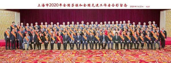 葛均波、陈贞两位复旦人荣获2020年全国先进工作者