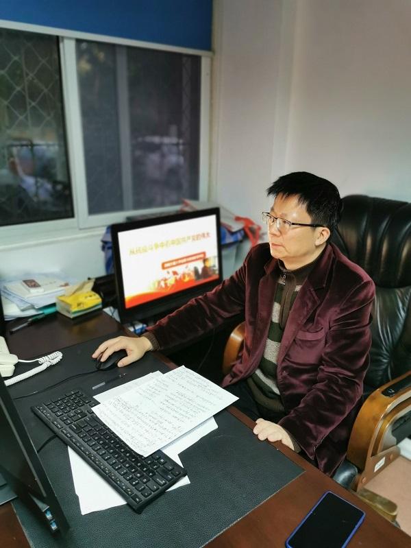 闵光辉书记为网络教育学生讲授《从抗疫斗争中看中国共产党的伟大》形势与政策课