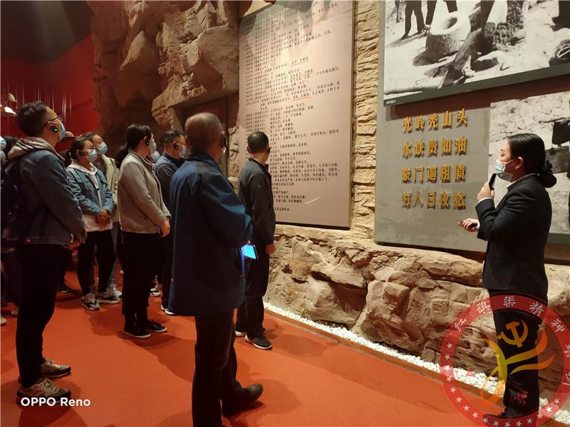 【第478期】红旗渠精神培训:中共新乡县总工会支部委员会红旗渠精神培训班